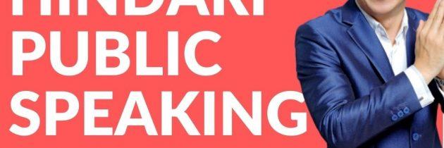 Cara Hindari Public Speaking Gelay